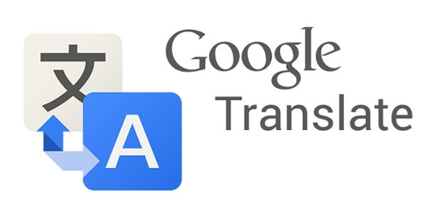 دانلود Google Translate 4.4.0   برنامه ترجمه متن گوگل ترنسلیت اندروید