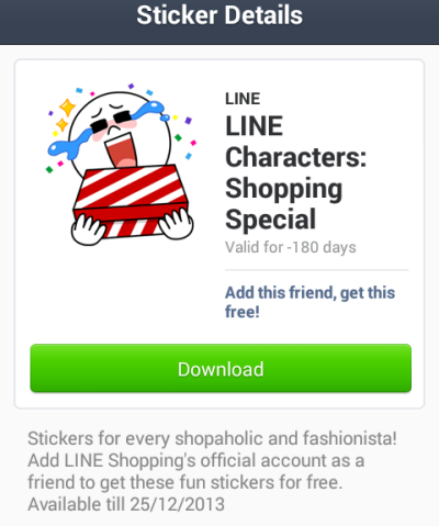 download Line free country exclusive stickers