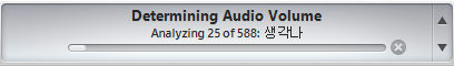 iTunes normalize audio volume level