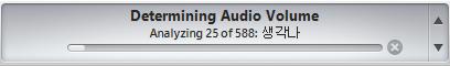 iTunes normalize audio volume level