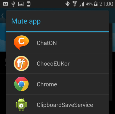android wear mute app notification