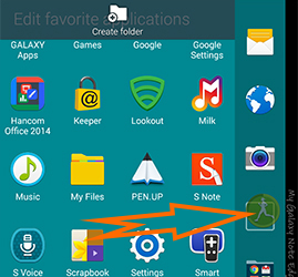 Note Edge - add app to favorite panel