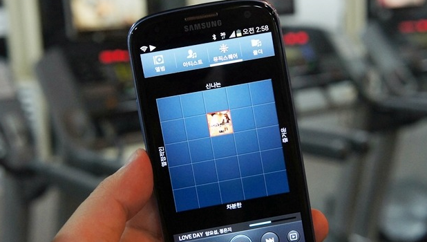 feature Samsung Galaxy Music Square