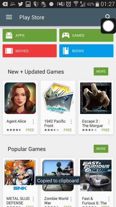 Playstore Home