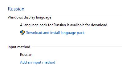 Windows 10 download language pack