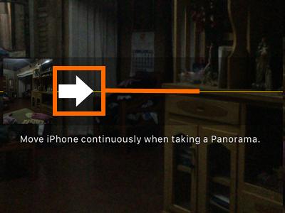 iphone panorama Arrow