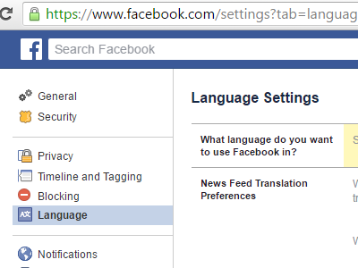 Facebook language in English