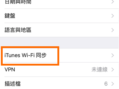 iPhone chinese home Settings General Itunes WIFI