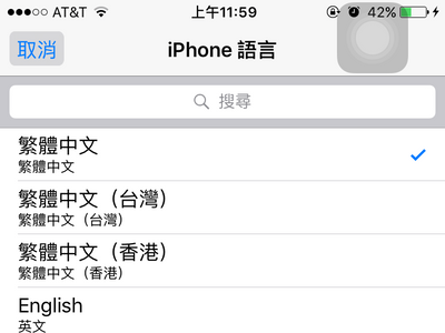 iPhone chinese home Settings General Language Choose Langauge