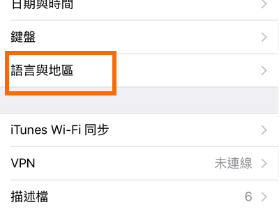 iPhone chinese home Settings General Language