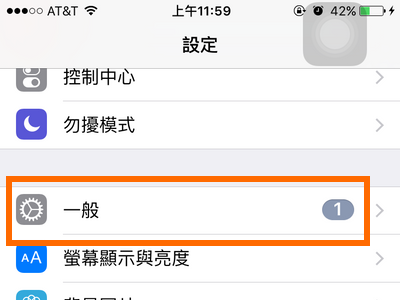 iPhone chinese home Settings General