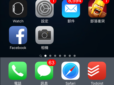 iPhone home in Chinese