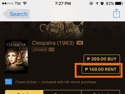 iTunes Rent Media