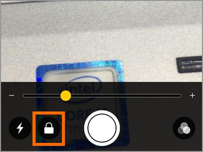 iPhone Magnifier Focus defocus